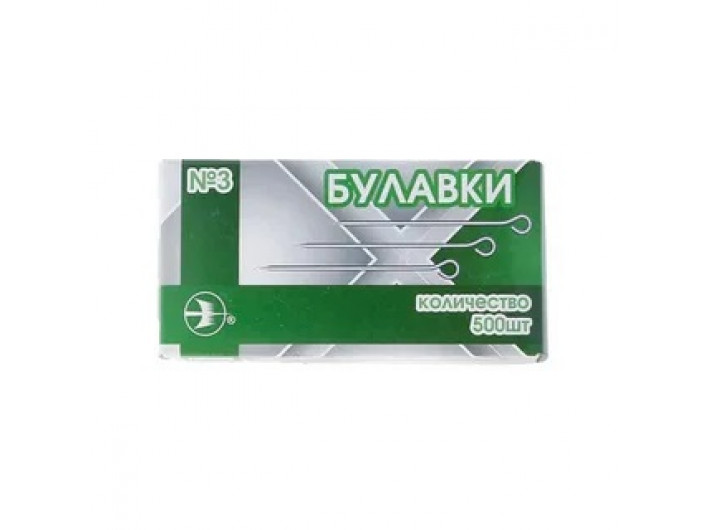 Булавки портновские №3 500 шт.
