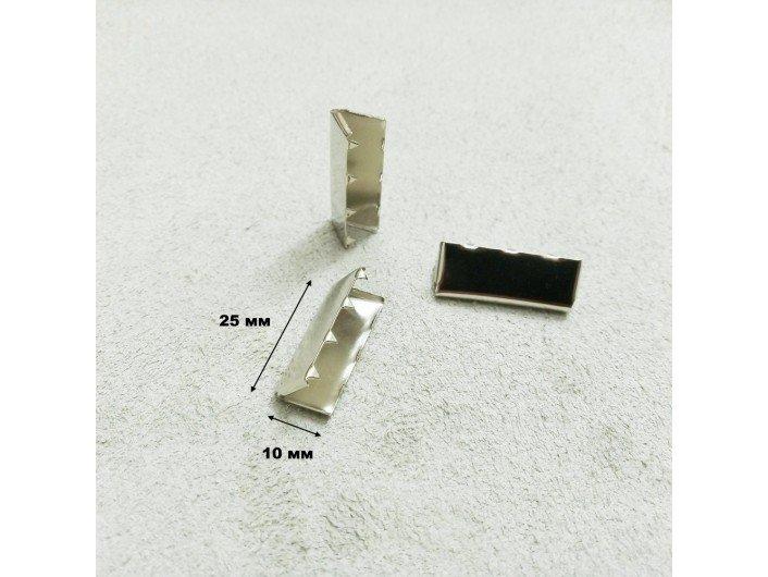 Наконечники для стропы 2,5 см
