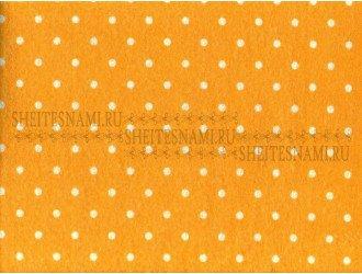 Фетр 1 мм. Жёлтый в горошек
