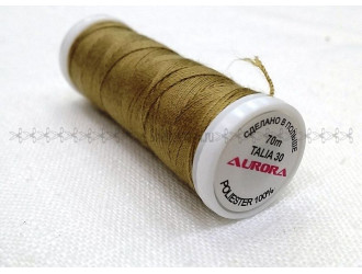 Нитки для джинсы Aurora 8063