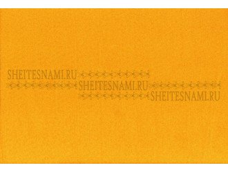 Фетр 1 мм. Желтый №640