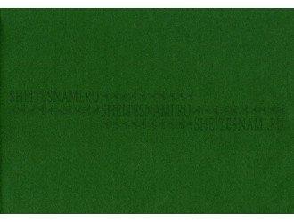 Фетр 1 мм. Зеленый №664