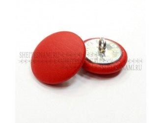 Пуговица обтяжная, кожзам красная, 20 мм.
