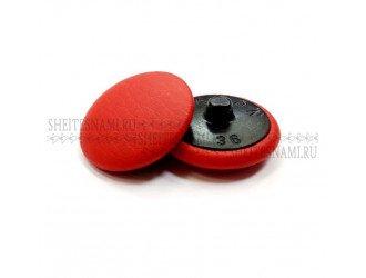Пуговица обтяжная, кожзам красная, 23 мм.