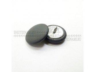 Пуговица обтяжная, кожзам серая, 20 мм.