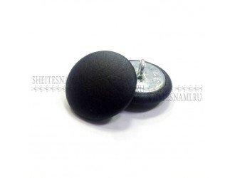 Пуговица обтяжная, кожзам черная, 20 мм.