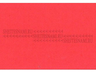 Фетр 1 мм. Розовый №614