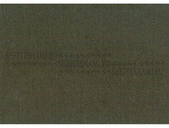 Фетр 1 мм. Серый №699