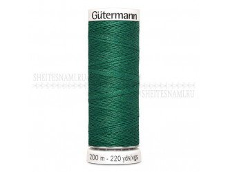 Нитки Gutermann sew-all №50 200 м. №915