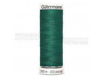 Нитки Gutermann sew-all №50 200 м. №916
