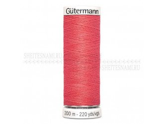 Нитки Gutermann sew-all №50 200 м. №927