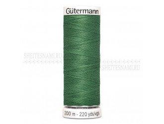 Нитки Gutermann sew-all №50 200 м. №931