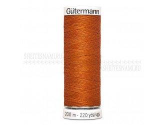 Нитки Gutermann sew-all №50 200 м. №932