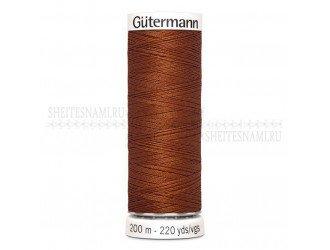 Нитки Gutermann sew-all №50 200 м. №934