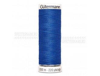 Нитки Gutermann sew-all №50 200 м. №959