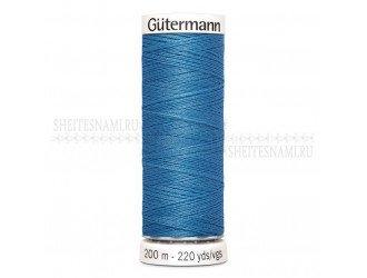 Нитки Gutermann sew-all №50 200 м. №965