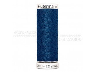 Нитки Gutermann sew-all №50 200 м. №967