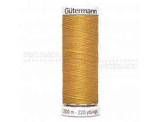Нитки Gutermann sew-all №50 200 м. №968