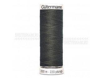 Нитки Gutermann sew-all №50 200 м. №972
