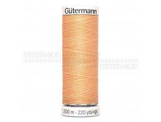 Нитки Gutermann sew-all №50 200 м. №979