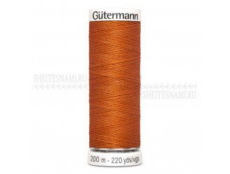 Нитки Gutermann sew-all №50 200 м. №982