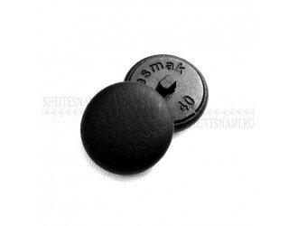 Пуговица обтяжная, кожзам черная, 25 мм.