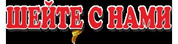 Карантин: ГРАФИК РАБОТЫ С 28.03 ПО 30.04
